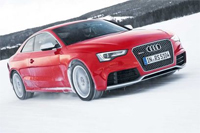 Brand New Audi RS5 Released